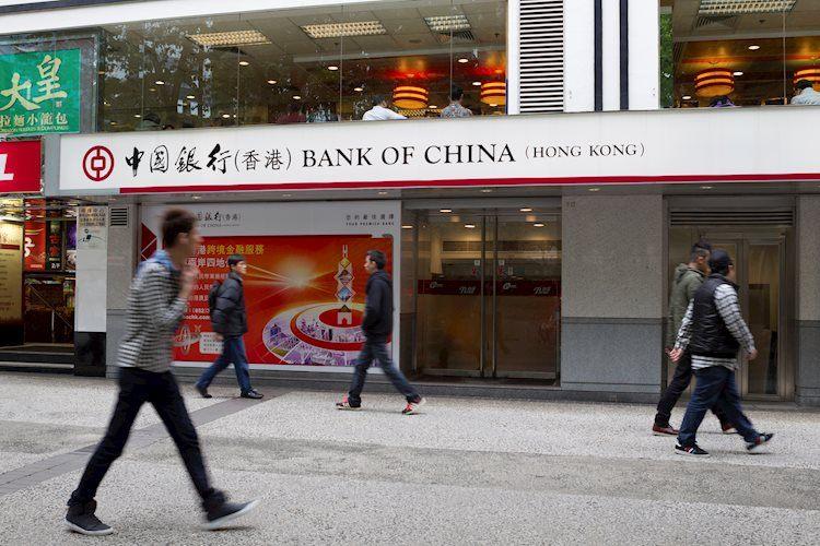 Surge in interbank rates is a hawkish signal – Capital Economics